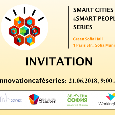 City Innovation Café 4